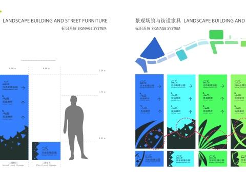 Landscape Design PlanBook